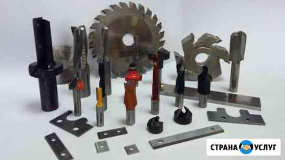 Заточка деревообрабатывающего инструмента Рязань