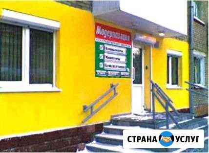 Ремонт, диагностика:ноутбуков,компьютеров в Томске Томск