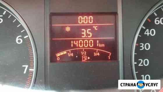 Программирование ремонт настройка спидометров Омск