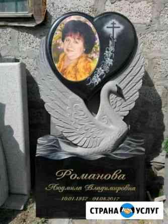 Изготовление памятников из гранита и мрамора Владимир