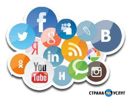 Продвижение бизнеса instagram Инстаграм, Вконтакте Челябинск