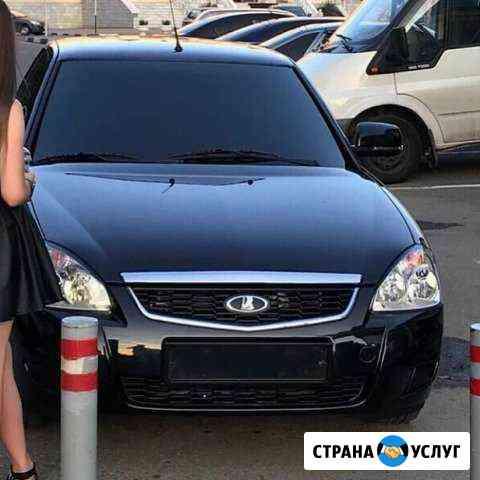 Прокат Авто 100 Махачкала