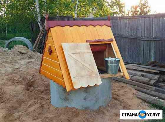 Копка колодцев,септики,дренаж,водопровод,канализац Смоленск