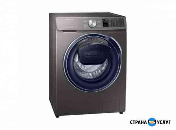 Ремонт стиральных машин Ярцево