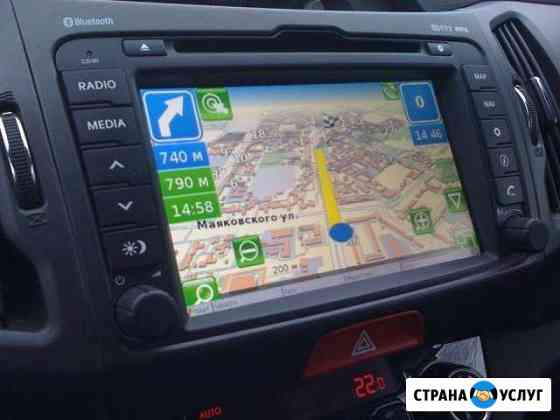 Сервисное обслуживание GPS навигаторов Вологда