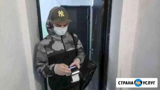 Доставка товаров документов по городу Пермь Пермь