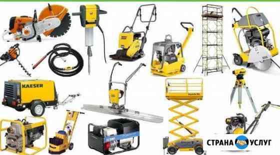 Аренда строительного оборудования Самара
