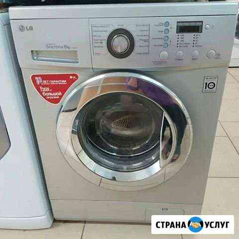 Ремонт стиральных машин Старый Оскол