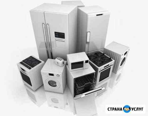 Ремонт стиральных машин, холодильников и свч Ижевск