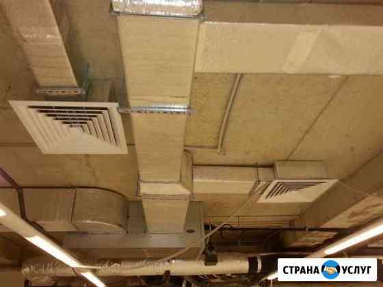 Проектирование и монтаж систем вентиляции Калуга
