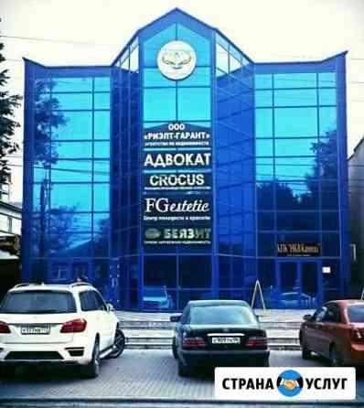 Агентство недвижимости ингушетии Назрань