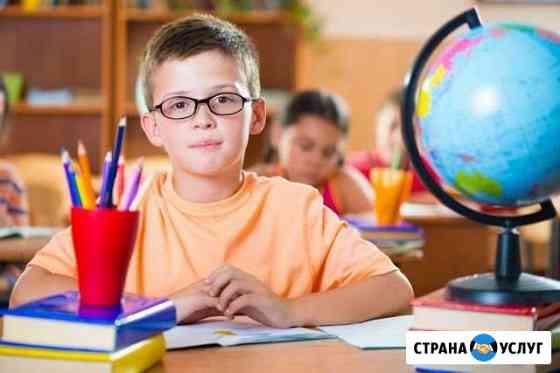 Репетитор начальных классов Волгоград