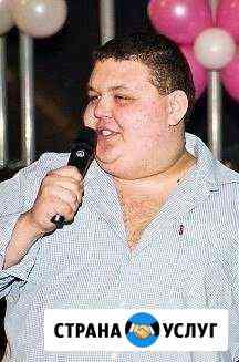 Ведущий праздника Алексей Крамской Алексин