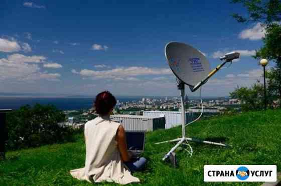Спутниковый высокоскоростной интернет Чита