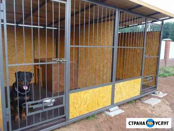 Зоогостиница для собак, передержка Ижевск