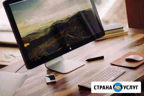 Ремонт компьютеров Керчь