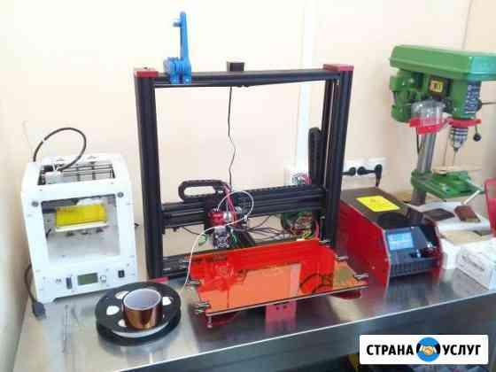 Изготовление, ремонт, настройка 3д принтеров Хабаровск