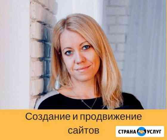 Делаю сайты с гарантированной конверсией Владимир