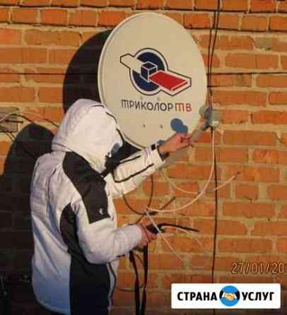 Установка, настройка, ремонт спутниковых антенн Кемерово