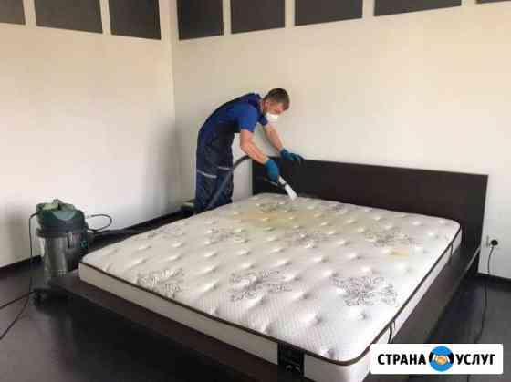 Химчистка диванов Хабаровск