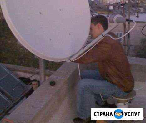 Настройка спутниковых антенн Триколор Телекарта Старый Оскол