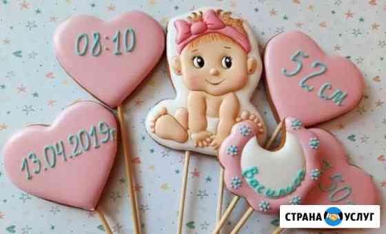 Имбирные пряники ручной росписи и фотопечатью Ульяновск