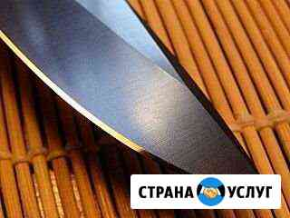 Заточка ножей Барнаул