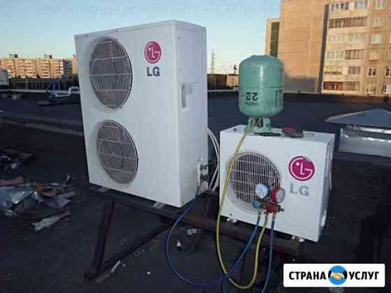 Ремонт,заправка сплит-систем и кондиционеров Новочеркасск