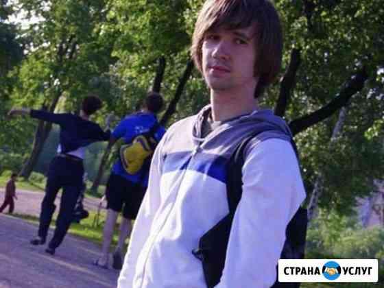Компьютерная помощь Компьютерный мастер спб Санкт-Петербург