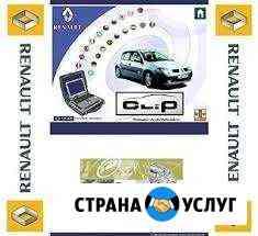 Renault - Реальные данные и состояние вашего авто Смоленск