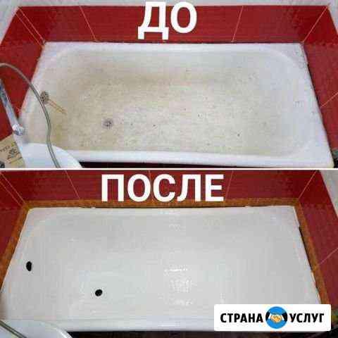 Реставрация ванн жидкий акрил и акриловый вкладыш Искитим