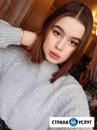 Репетитор по английскому языку Тольятти