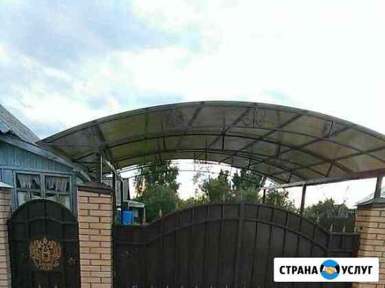 Сварочные работы. Металлоконструкции Новосибирск