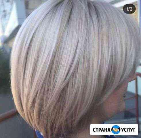 Парикмахерские услуги Севастополь