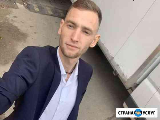 Водитель с авто Балашов
