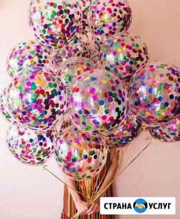Воздушные шары с гелием, оформление. Доставка Москва