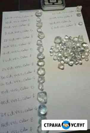 Якутские алмазы и Огранка драгоценных камней любых Смоленск