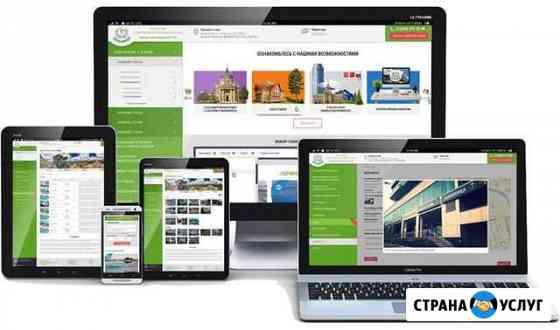 Сайт-визитка, сайт для бизнеса, продвижение Ярославль