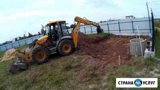 Аренда Экскаватора погрузчика трактор JCB Великий Новгород