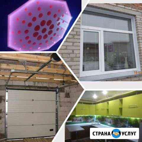 Ооо пк Любимый дом Барабинск