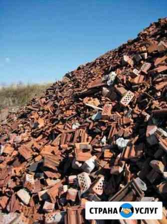 Приму в дар строительный мусор Тула