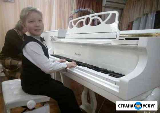 Уроки игры на Фортепиано. Репетитор по Фортепиано Уфа