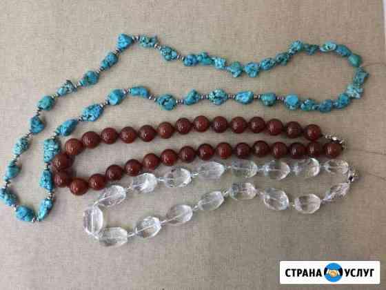 Ремонт и изготовление: бусы, браслеты, серьги Волгоград
