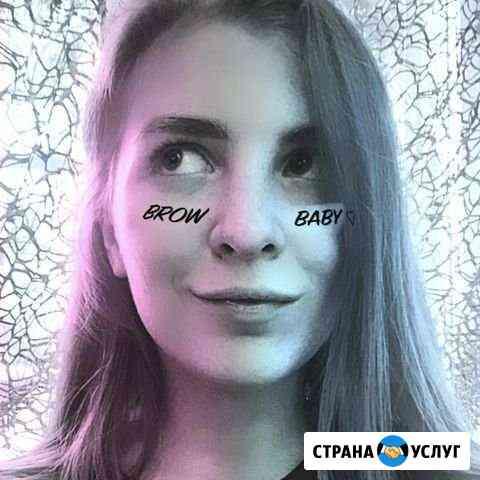 Окрашивание и коррекция бровей Рубцовск