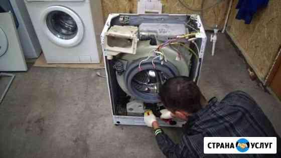 Срочный ремонт стиральных машин Барнаул