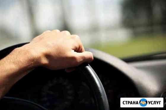 Трезвый водитель, курьер, трансфер Тула