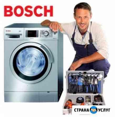 Ремонт стиральных машин автомат Михайловка