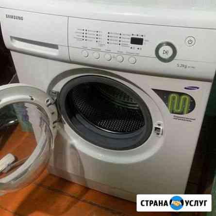 Ремонт посудомоечных машин ремонт стиральных машин Челябинск