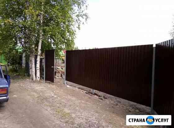Установка заборов Нижневартовск