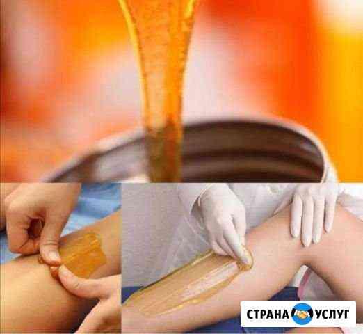 Шугаринг-бесплатно Нижний Тагил